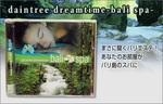 cd649.jpg